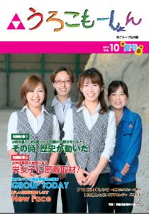 uroko10_top